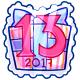 13 Years Stamp