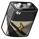 Beige 9V Battery