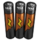 Brown AAA Battery