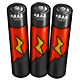 Red AAA Battery