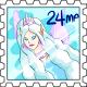 Royal Fairy Stamp