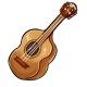Handheld Guitar